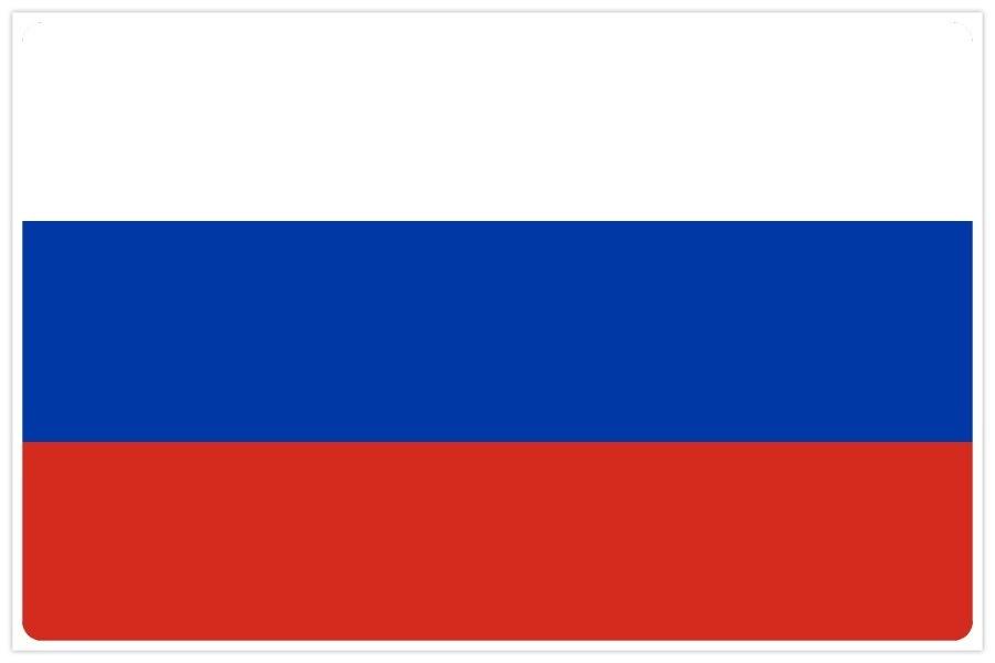 Kuvahaun tulos haulle venäjän lippu