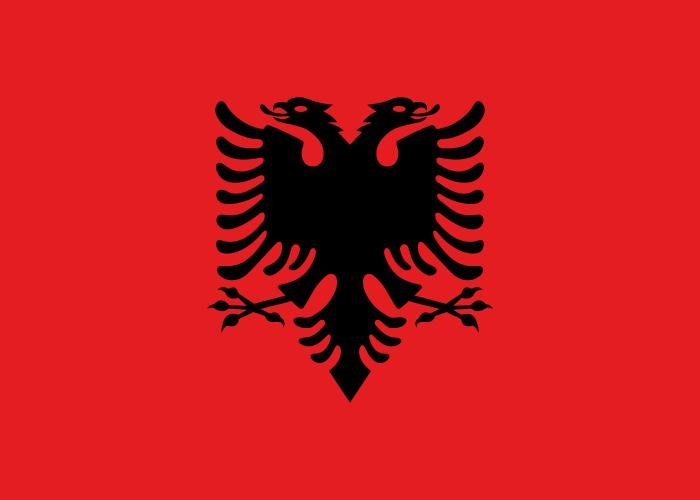 Albanian Lippu
