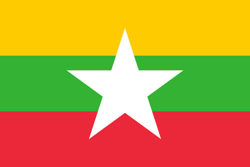 Flag of Burma (see Myanmar)