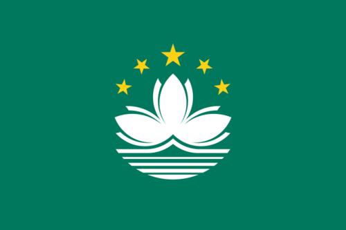 Flag of Macao SAR (China)