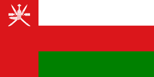 Flag of Oman - علم عُمان