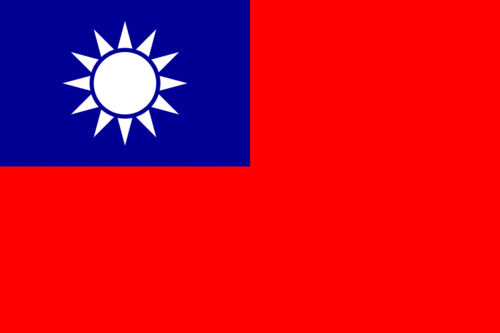 Flag of Taiwan (The Flag of the Republic of China) - 青天白日滿地紅